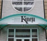 Изображение в Образование Курсы, тренинги, семинары Вид услуги: Обучение, курсы Летние скидки в Таганроге 0