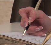 Фото в Развлечения и досуг Организация праздников Профессиональная видеосъемка свадеб, венчаний, в Москве 1000