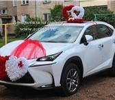 Foto в Авторынок Аренда и прокат авто Автомобили на свадьбы Челябинск, белый Лексус в Челябинске 1000