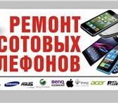 Foto в Телефония и связь Ремонт телефонов быстрый и качественный ремонт мобильных телефонов/планшетов в Брянске 100