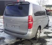 Изображение в Авторынок Аренда и прокат авто Аренда минивэна вместимостью до 10 мест. в Нальчике 800