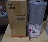 Изображение в Авторынок Автозапчасти Продам фильтр масляный Sakura O-1012.Большой в Владивостоке 650