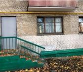 Foto в Недвижимость Коммерческая недвижимость Помещение свободного назначения, под офис, в Москве 70000