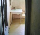 Изображение в Недвижимость Квартиры Куплю однокомнатную квартиру или студию  в Москве 1500000