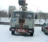 Foto в Авторынок Автокран !Продам! КС – 45721 Челябинец на базе Камаза в Екатеринбурге 2500000