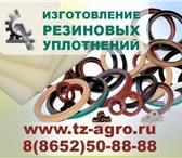 Фото в Авторынок Автозапчасти Вот так Ставропольский завод по производству в Владимире 63
