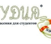 Фотография в Образование Училища, техникумы Продам готовые дипломные и курсовые работы. в Омске 5000