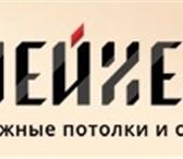 Фото в Мебель и интерьер Мебель для ванной Компания БЛЕЙХЕРТ занимается производством в Красноярске 0