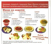 Изображение в Развлечения и досуг Организация праздников АЭЛИТА-К предлагает следующие услуги:— доставка в Москве 120