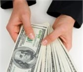 Изображение в Недвижимость Ипотека и кредиты Предлагаем кредит для бизнеса и личных целей. в Краснодаре 100