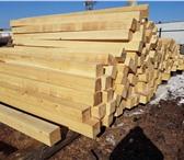 Фотография в Строительство и ремонт Строительные материалы Продам пиломатериал сухой и естественной в Тюмени 5000
