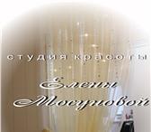Изображение в Одежда и обувь Свадебные прически Если вы хотите подчеркнуть свою природную в Санкт-Петербурге 1000