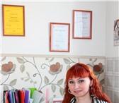 Фотография в Help! Разное Психологические консультации очно и онлайн! в Барнауле 650