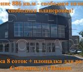 Foto в Недвижимость Коммерческая недвижимость Помещение свободного назначения, свободная в Смоленске 0