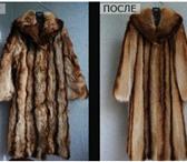 Foto в Одежда и обувь Женская одежда О продукте:BIOFUR – это первая в России линия в Новосибирске 2990