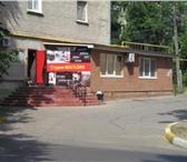 Foto в Недвижимость Коммерческая недвижимость Продается торговое помещение в центральной в Ульяновске 6000000