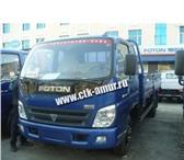 Изображение в Авторынок Бортовой Вам необходим китайский грузовик? Обратите в Томске 900000