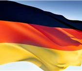 Изображение в Образование Разное Опытный переводчик по немецкому языку предлагает в Самаре 300