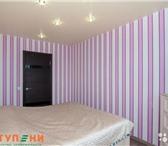 Foto в Недвижимость Квартиры Предлагаем Вашему вниманию двухкомнатную в Хабаровске 4500000