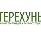 Фотография в Отдых и путешествия Дома отдыха Отдых на природе для большой компании требует в Москве 0
