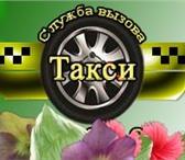 Foto в В контакте Поиск партнеров по бизнесу Продаю хорошо налаженный, высоко рентабельный в Москве 5000000