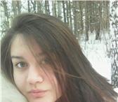 Изображение в Работа Резюме Мне 16, учусь в 10 классе, ищу подработку, в Новосибирске 0