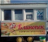 Foto в Недвижимость Коммерческая недвижимость Сдам в аренду павильон 6-кв, утеплен, вытяжка, в Улан-Удэ 800