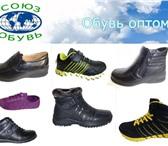 Foto в Одежда и обувь Детская обувь Обувной бизнес в России набирает обороты, в Улан-Удэ 1