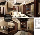 Foto в Строительство и ремонт Дизайн интерьера Индивидуальный дизайн интерьера от опытных в Нижневартовске 800