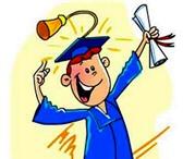 Фото в Образование Вузы, институты, университеты Выполним работы на заказ: дипломные, курсовые, в Рязани 0