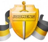 Фотография в Работа Разное Jobmens - портал по поиску работы и подбор в Москве 0