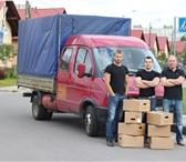 Фотография в Авторынок Авто на заказ Грузоперевозки по СПБ, Колпино, Пушкину, в Санкт-Петербурге 450