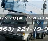 Фото в Авторынок Другое Автовышка в аренду 23 м Isuzu. Мы предлагаем в Ростове-на-Дону 700