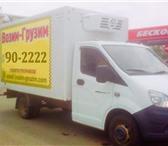 Фото в Авторынок Транспорт, грузоперевозки Перевозка различных грузов по городу и области.Квартирные, в Оренбурге 500