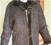 Изображение в Одежда и обувь Мужская одежда Б/у в хорошем состоянии. в Улан-Удэ 3000