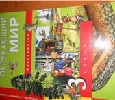 Foto в Для детей Детские книги учебники  за 3 класс 2011 год  по программе в Краснодаре 100