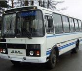 Фото в Авторынок Авто на заказ Предоставляем услуги пассажирских перевозок в Красноярске 0