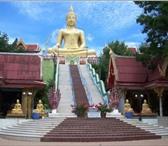 Foto в Отдых и путешествия Туры, путевки продам Путевку в Таиланд на двоих на 14 дней в Великом Новгороде 40000