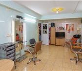 Фотография в Недвижимость Коммерческая недвижимость Продаем готовый бизнес-салон красоты, общей в Краснодаре 3900000