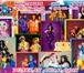 Фотография в Развлечения и досуг Организация праздников Тимбилдинг для детей и взрослых в Солнечногорске, в Солнечногорск 1000