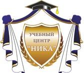 Фото в Образование Курсы, тренинги, семинары Профессиональная подготовка охранников 4 в Таганроге 0