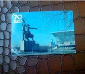 """Фотография в Хобби и увлечения Коллекционирование Календарь 1987 года выпуска издатель """"Плакат"""" в Сыктывкаре 1500"""