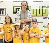 Foto в Образование Школы Хип-хоп - это стиль для тех, кто привык постоянно в Москве 187