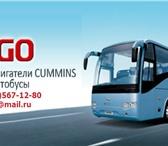 Фото в Авторынок Автозапчасти Продаем запчасти на китайские автобусы Higer, в Казани 1000