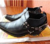 Изображение в Одежда и обувь Мужская одежда Продам осенние ботинки 44 размер. не угадала в Красноярске 1000
