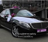 Фото в Авторынок Авто на заказ Достойный автомобиль для VIP персон Мерседес222 в Челябинске 2200