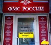 Фотография в Help! Разное 8-904-549-57-13, 8-912-628-08-08 Услуги по в Екатеринбурге 1