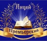 Foto в Образование Школы Загородная школа в Одинцовском районе с 1 в Голицыно 45000