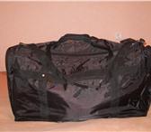 Фотография в Одежда и обувь Аксессуары продам дорожные сумки, габариты 75*45*35(длина, в Томске 470