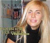 Изображение в Красота и здоровье Косметические услуги Африканские косички и наращивание волос.Все в Москве 12000